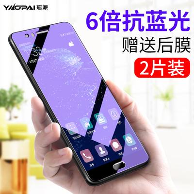 华为P20钢化膜p20pro全屏覆盖p10抗蓝光p9原装plus高清手机玻璃贴优惠券