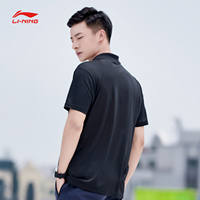 Li Ning short-sleeved polo shirt men's 2019 spring and summer new loose casual shirt breathable lapel sports t-shirt