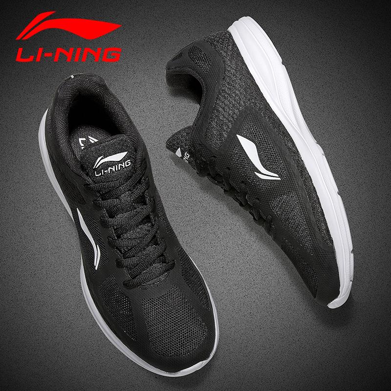 秋夏季运动鞋跑步鞋