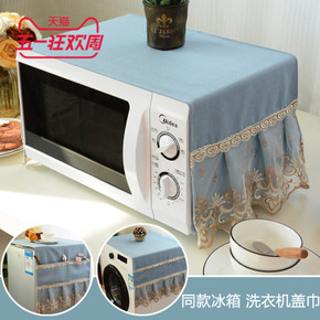微波炉罩烤箱罩防尘罩防尘布防油微波炉套罩格兰仕微波炉盖布布艺