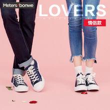美特斯邦威男鞋新款低帮小白鞋休闲帆布鞋低帮鞋子男青少年图片