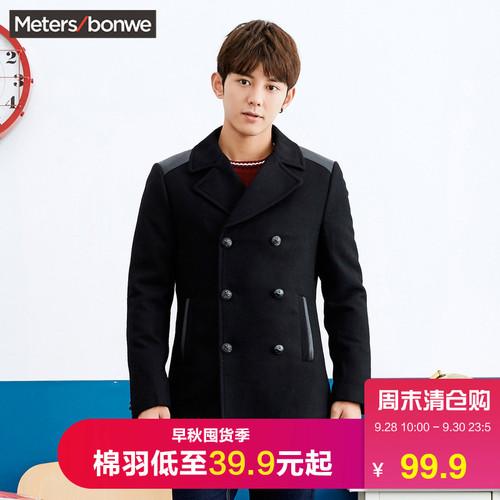 美特斯邦威毛呢外套男冬装肩膀拼皮短款含羊毛大衣韩版青年潮Q
