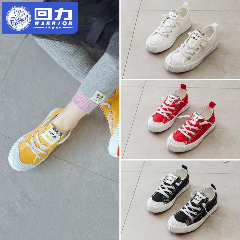回力童鞋女童鞋子儿童帆布鞋2019秋季新款休闲小学生板鞋男童布鞋