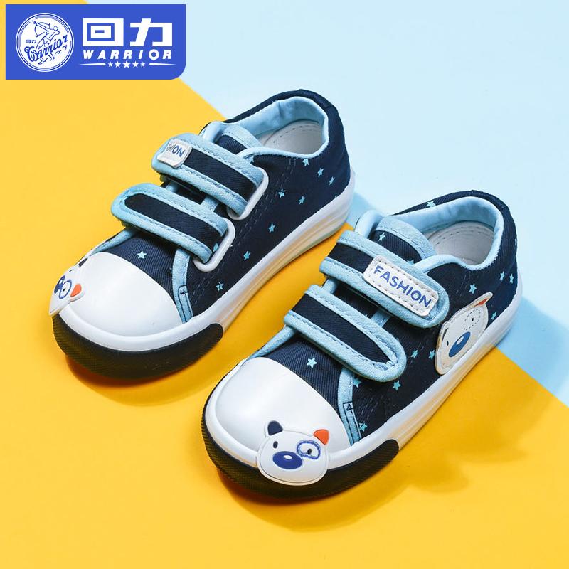 回力宝宝学步鞋布鞋幼儿园室内鞋软底男宝宝防滑女童小童帆布鞋