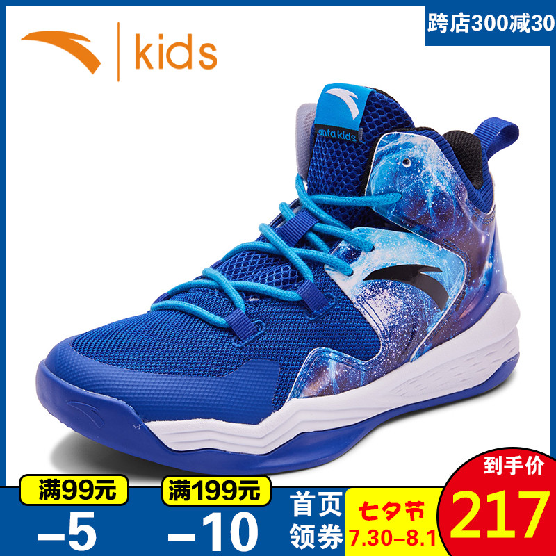 安踏童鞋男童篮球鞋夏季儿童运动鞋子男2019网面学生高帮球鞋夏DF