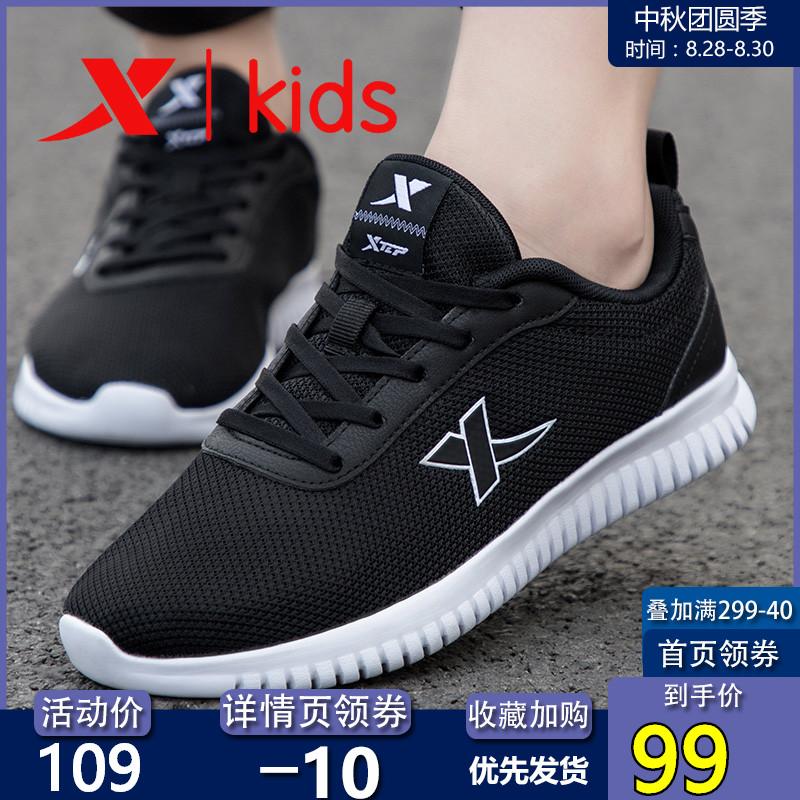 特步童鞋兒童運動鞋男2019秋季新款中大童透氣鞋子男童網面跑步鞋