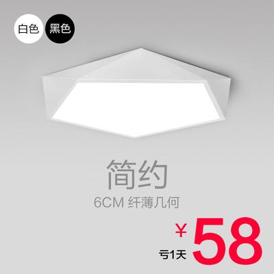 超薄led吸顶灯简约创意卧室灯北欧现代客厅灯个性书房灯几何灯具