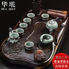 华墘家用功夫茶具套装整块黑檀实木茶盘茶台茶海紫砂汝窑哥窑茶具