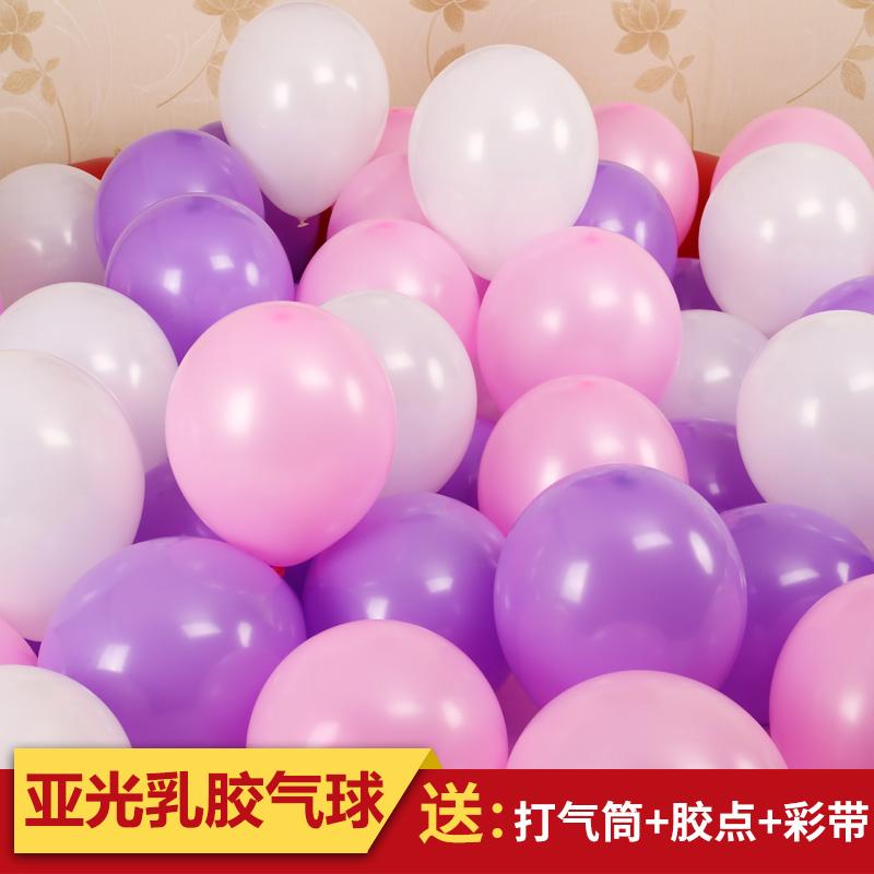 气球批發 100个装结婚礼装饰用品求婚房派对免邮儿童多款生日布置