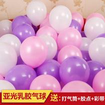 气球批發 100个装结婚礼装饰用品求婚房布置婚庆派对儿童多款生日