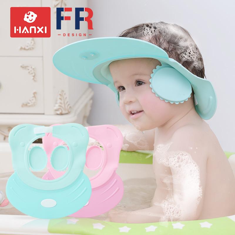 涵惜宝宝洗头帽防水护耳神器小孩洗澡帽可调节婴儿洗发帽儿童浴帽
