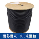 Engineering wiring RF coaxial cable satellite cable cable outlet RG6 with shaft 305 meters foot rice