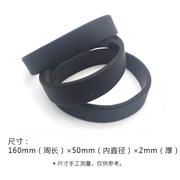 高弹力 播放器手机捆绑带 便携耳放绑带 捆扎带 捆绑线 配件