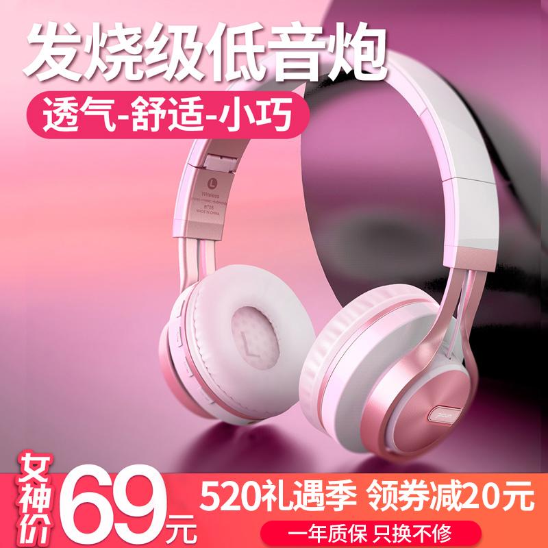 Sound Intone BT-06蓝牙耳机头戴式无线音乐运动苹果小米手机耳麦笔记本电脑通用吃鸡男女生可爱潮韩版带麦