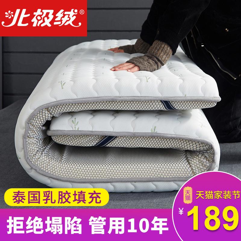 乳胶床垫加厚记忆棉榻榻米软垫海绵垫单人宿舍1.5家用1.8床褥垫子
