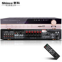 Shinco / Shinco X-200 power amplifier home 5.1 high power subwoofer professional hifi Bluetooth stage conference audio karaoke OK digital KTV card package home theater AV release