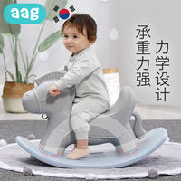 Aag children rocking horse baby age gift baby small wooden horse carriage 1-2-3 years old riding horse toy multi-function