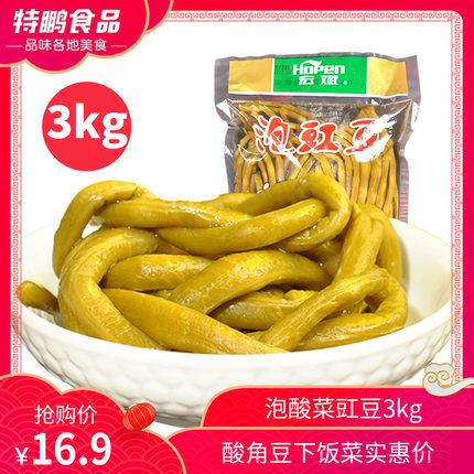 6斤 泡豇豆四川泡菜酸豆角豇豆咸菜酸菜榨菜下饭菜泡酸菜
