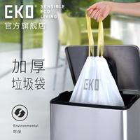 EKO加厚点断式自动收口大号抽取垃圾袋家用手提式抽绳塑料袋中号
