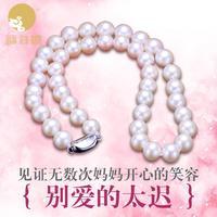 福钰润8-9mm强光白色近正圆淡水珍珠项链送妈妈女款长款正品包邮