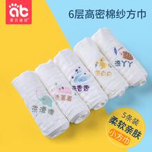 婴儿口水巾新生儿纯棉超软小方巾宝宝洗脸巾手帕儿童用品纱布毛巾图片
