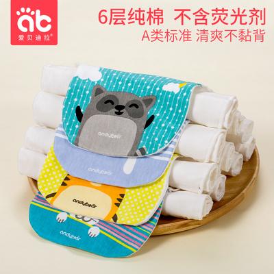 儿童纯棉吸汗巾宝宝垫背巾0-1-3-4-6岁全棉隔汗巾幼儿园中大童