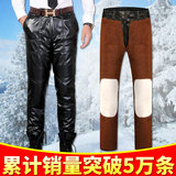 Leather pants men waterproof wear-resistant motor motorcycle thin working pants in the old-age fur one-piece plus velvet thickening
