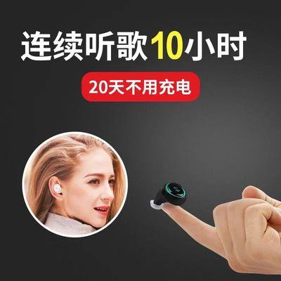 小米蓝牙耳机6 5X 红米Note4 4A迷你超小隐形无线库·曼 4X挂耳式