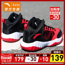 安踏童鞋男童篮球鞋儿童运动鞋冬季新款中大童鞋子学生球鞋男孩DF