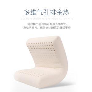 veook乳胶枕护颈枕马来西亚原装进口纯天然记忆枕舒适透气面包枕