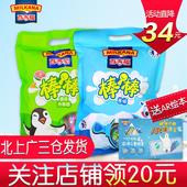 包邮百吉福儿童棒棒奶酪棒500gX2袋原味混合水果健康宝宝零食芝士