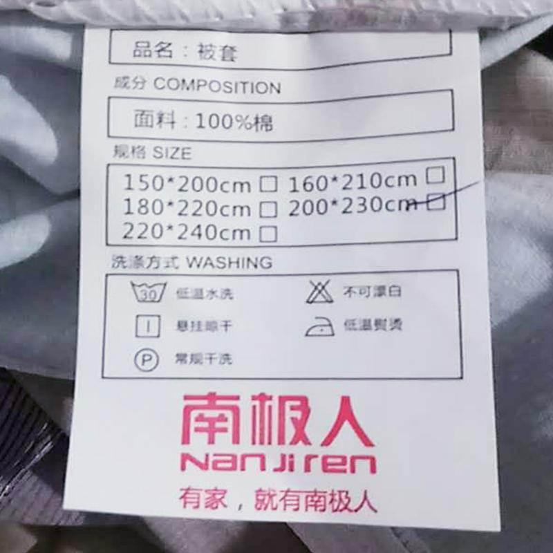 南极人纯棉被套单件1.5m1.8米床春秋全棉单人学生被罩双人200x230