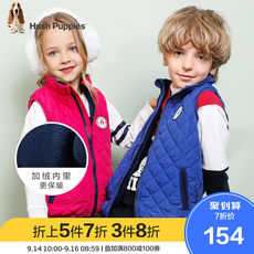 Puppy Girl's vest thicker in winter and wear warm baby's cotton vest and velvet children's clothes