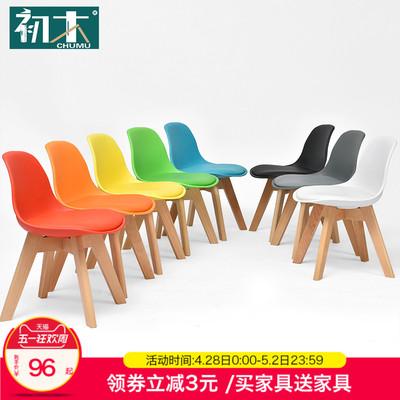 实木小椅子