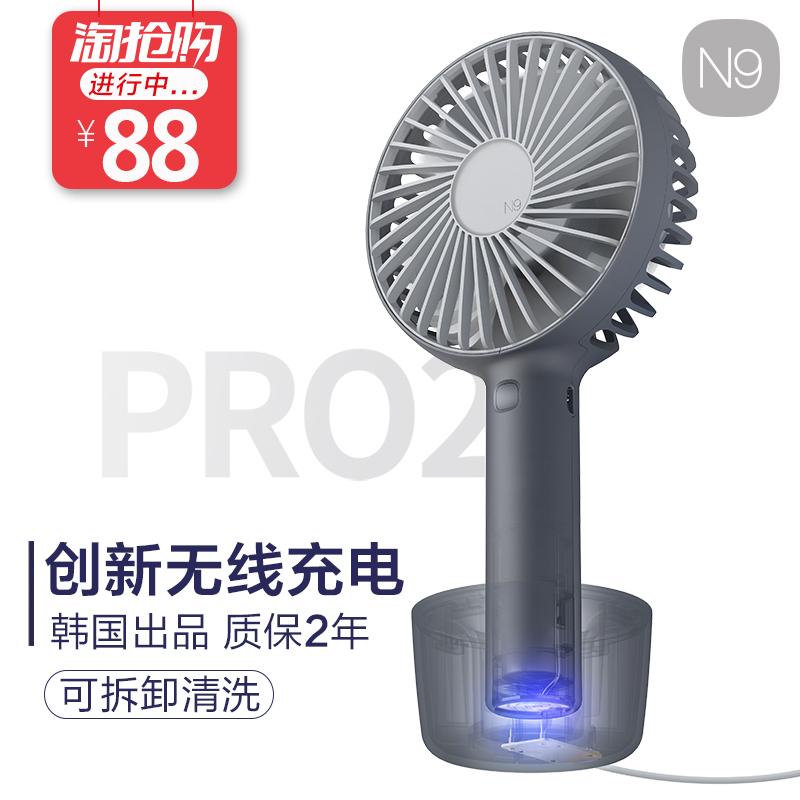 韩国N9 手持小风扇迷你便携式usb无线充电小型电风扇学生宿舍床上静音手拿握随身寝室家用办公室桌面电动电扇