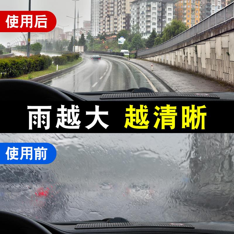 汽车后视镜防雨贴膜挡风玻璃镀膜除雨剂倒车镜反光镜防水剂驱水剂