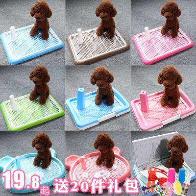 狗厕所泰迪金毛大小号型犬宠物用品自动通用尿盆拉屎便盆冲水平板