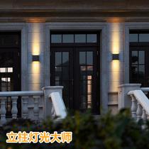 简约防水楼梯走廊室外墙壁灯led福嘉壁灯户外过道阳台复古