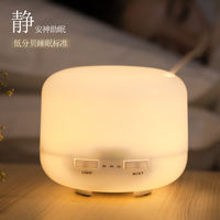 Non-printing ultrasonic aromatherapy machine bedroom essential oil aromatherapy lamp home incense mute aromatherapy humidifier spray incense