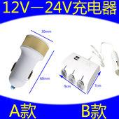 双USB型 多功能型车充 3车载手机充电器小米车充 特斯拉MODEL