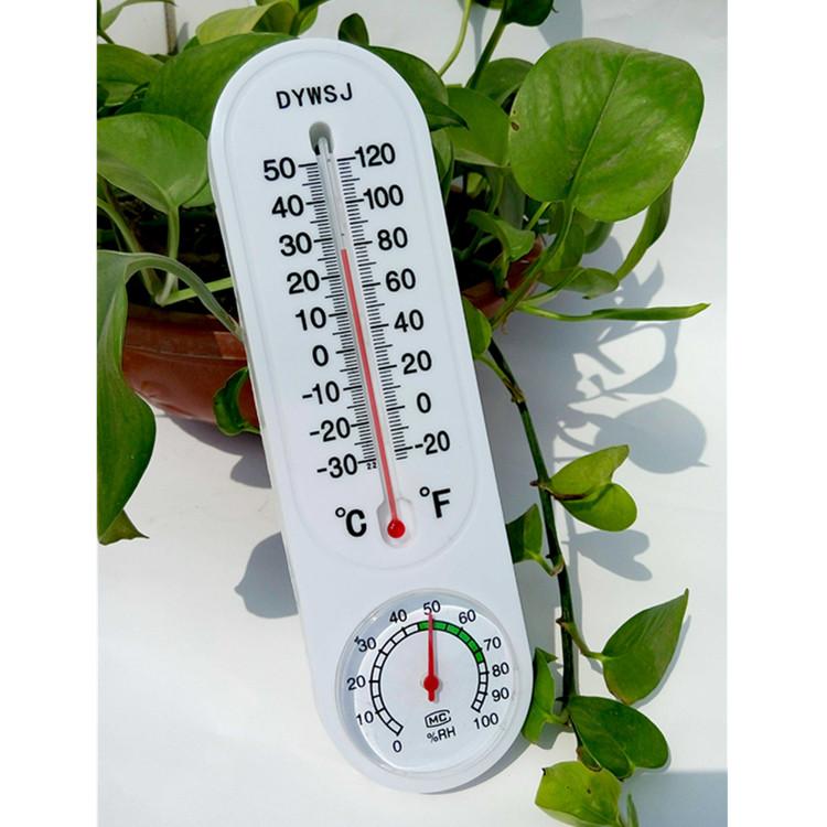 室内温湿度计家用壁挂式温湿表仓库温度计湿度计大棚测温仪免电池