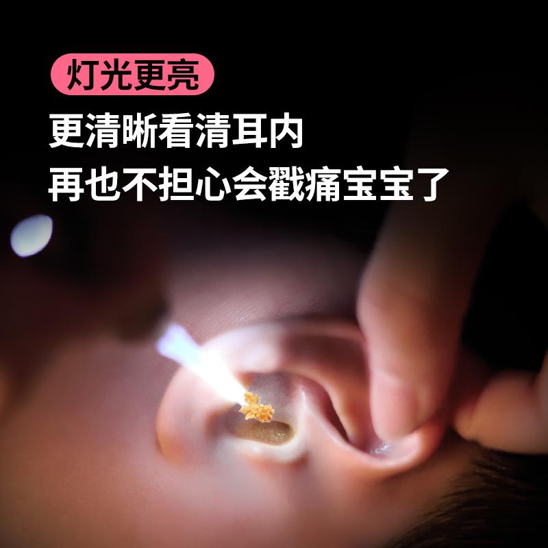 掏耳神器挖耳勺掏耳朵挖耳朵掏耳勺耳屎儿童发光可视采耳工具套装