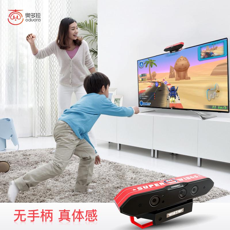 奥多拉超级飞侠AR体感机 肢体控制高科技课程学习机健身机游戏机
