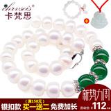 卡梵思9-10mm珍珠项链送妈妈款女淡水强光白色珍珠生日礼物买1送2