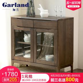加兰纯实木餐边柜日式橡木黑胡桃木色现代简约玻璃边柜餐厅家具