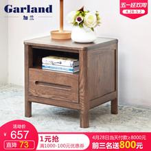 加兰日式纯实木床头柜进口橡木斗柜两抽现代简约卧室家具环保边柜