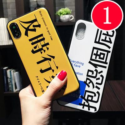 苹果8plus手机壳7plus男女款5s潮牌ins风超火7p套8p网红x欧美冷淡风iphone7plus iphonex 6s 6plus xs max xr