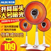 奥克斯小太阳取暖器家用电暖器节能省电电暖气电暖风电热扇烤火炉
