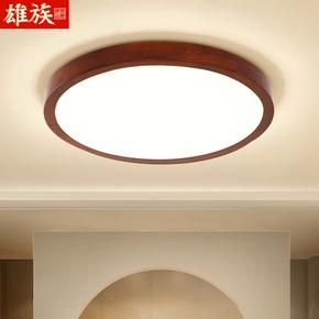 现代中式吸顶灯简约圆形实木灯LED卧室灯过道灯楼梯餐厅房间灯具