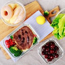 创得耐热玻璃饭盒微波炉专用便当盒冰箱收纳水果保鲜盒密封碗